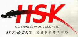 hsk-examen de chinois