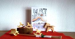 干支午 小さな小さな木馬のパズルor箸置き