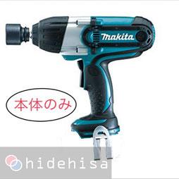 マキタ TW450DZ