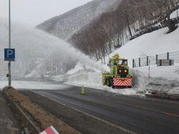 広尾道路除雪外一連工事