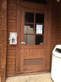 整備後のグループホームなごみ玄関