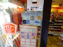 SB-Tankstelle Anger - Bezahlarten, Telefonkarten, Guthabenaufladung
