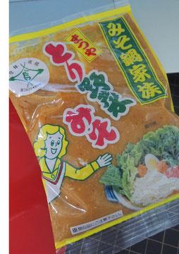 とり野菜みそ。ステキなパッケージだ……