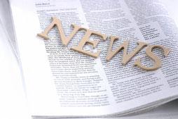 アネモネ法律事務所からの最新ニュース