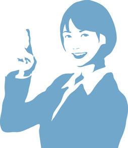 司法書士 大矢薫