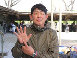 田口輝彦調教師