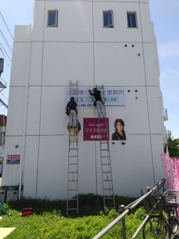 看板が付きました 広島の税理士 小島陽介税理士事務所