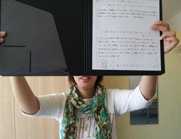 頚椎症の奈良県葛城市の女性