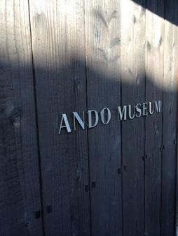 ANDO MUSEUMの入口