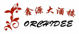 orchidee bremervorde offnungszeiten