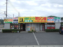 ダイイチミシン倉敷店