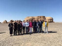13.-23.9.2018: Bürgerreise nach China (Beijing, Xián, Dunhuang)