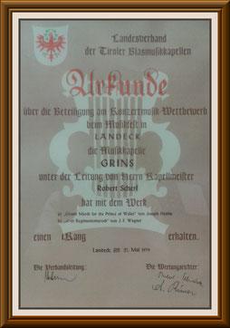 MK-Grins, Konzertmusik-Bewertung 1979