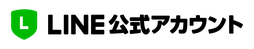 LINE公式アカウントバナー画像