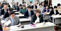 石垣市教育委員会による校長研修会が行われた=14日午後、大濱信泉記念館
