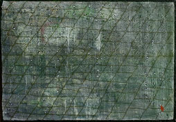 歩道に降る雨・表参道 (2020)      混合技法 / SM