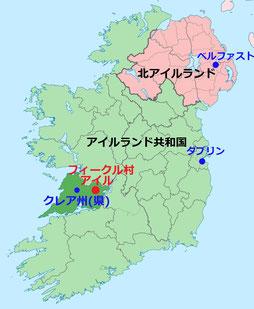アイルランド フィークル