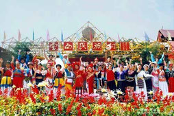 雲南の少数民族