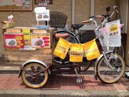 移動販売の三輪車