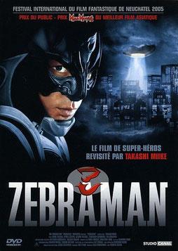 Zebraman de Takashi Miike - 2004 / Fantastique