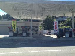稲武町 旧松田石油様