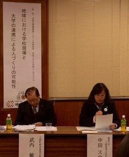 左:コーディネーター 中田スウラ氏(福島大学人間発達文化学類教授) 右:大熊町教育委員会教育長 武内敏英氏
