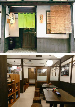 入口写真と店内写真