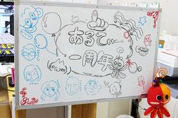 あるてぃー1周年のデザインをホワイトボードに描いた画像