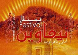 Festival Tifawin 2013 de Tafraout