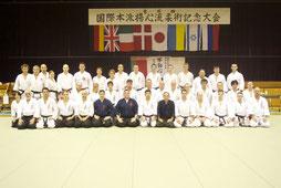 Foto di gruppo del Taikai tenutosi in Giappone nel 2013