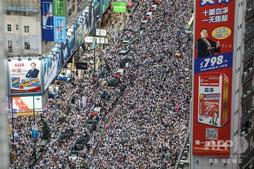 香港に集まる200万人デモ