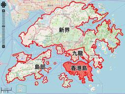 香港 租借地新界 北に中国深圳