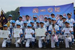 根上学童野球クラブ