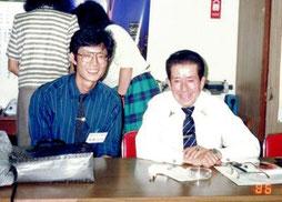 1986.09.17th LL講師研修