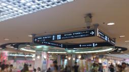 岡山地下街で見た瀬戸急電鉄