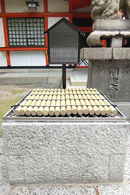 玉造稲荷神社の利休井