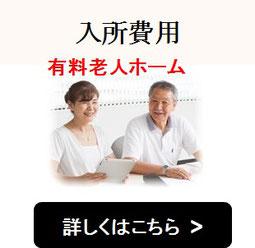 古賀市の「こはる茶屋」はお一人お一人の個性を尊重した介護をサポートします。