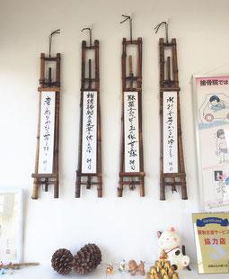 俳人 大竹耕司ギャラリー