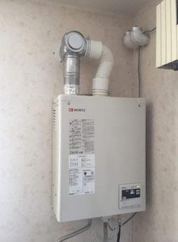 ノーリツ石油給湯器機 OQB-G4702WFF