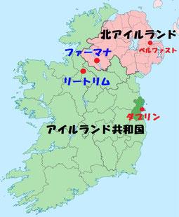 アイルランド 地図 ファーマナ リートリム