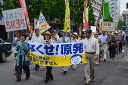 NO NUKES DAY in 米子のデモ行進