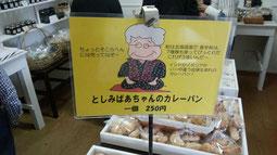おばあちゃんのイラスト♪