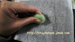 100均羊毛フェルトキットの作り方