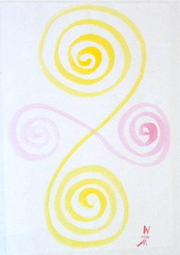 -  Balance  -  Wie oben so unten ---  W.M.  2004