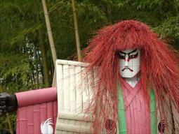 東京写真越前竹人形の里