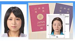 パスポート写真千葉八千代