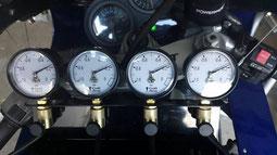 Synchronisation carburateur Suzuki GSX R 750
