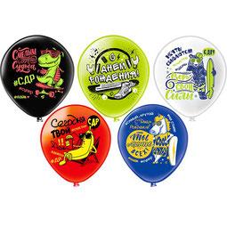 шары для сына подростка