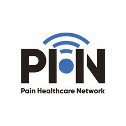 NPO法人 ペイン・ヘルスケア・ネットワークのロゴマークです。痛み対策の活動が社会に広がっていくイメージをデザインしてもらいました。