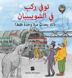 Arabische Ausgabe